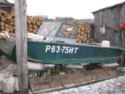 Лодка + мотор ямаха 50л. с  4-х такт