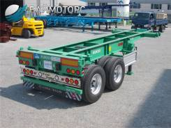 Korea Trailer Container Chassis, 2014