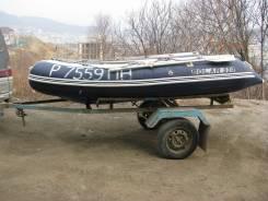 Продам лодку с телегой 50000р
