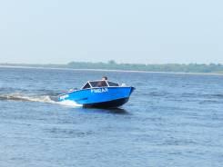 """Продам лодку """"Прогресс-2м"""" с мотором Yamaha 30"""