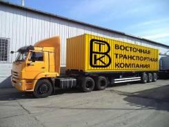 Грузоперевозки из Москвы и Новосибирска