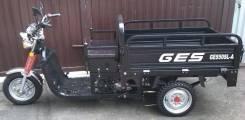 GES 50, 2014