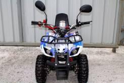 Yamaha Junior 49cc, 2015