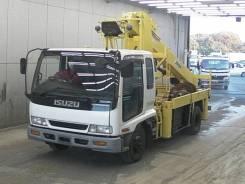 Продам буровую Isuzu Forward 1996 года