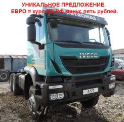 IVECO-AMT 633910 (Trakker AT720T42HTW), 2014