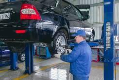 Гарантийный ремонт, плановое техническое обслуживание автомобилей LADA