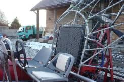 Продаю лодочный мотор для мелководья. Под заказ