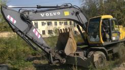 Услуги экскаватора с Гидромолотом Volvo200