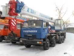 Галичанин КС-55729-1В, 2015