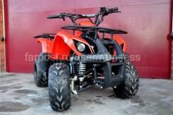 Yamaha ATV 110cc, 2015