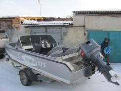 Продаю лодку Стерх-500