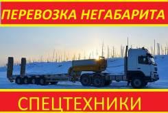 Перевозка Негабарита по Дальнему Востоку и России