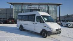 Mercedes-Benz Sprinter Classic Corporate Bus, 2014