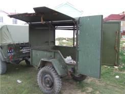 ГАЗ 704, 1975