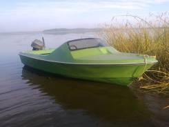 Продается новая моторная лодка G 14