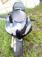 Yamaсa Pocket bike, 2015