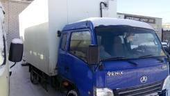 Baw Fenix, 2013