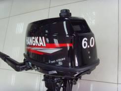 RTK25 Подвесной лодочный мотор Hangkai 6.0л. с Опт/розница(Уссурийск)