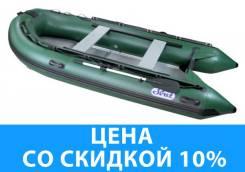 Лодка ПВХ SVAT ZYD360 дно пайольное деревянное, цвет зеленый