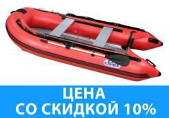 Лодка ПВХ SVAT ZYD320 дно пайольное деревянное, цвет красный