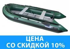 Лодка ПВХ SVAT ZYD380 дно пайольное деревянное, цвет зеленый