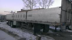 Trailmobil, 1983