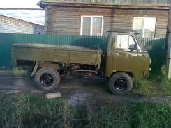 Куплю УАЗ 3303