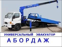 Заказать эвакуатор манипулятор Томск, Северск