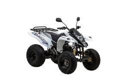 Baltmotors JUNIOR 100, 2014