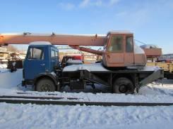 Автокран МАЗ КС-3577-4, 1995