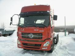 Dongfeng DFL4251, 2007