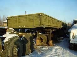 ОдАЗ 9370, 1985