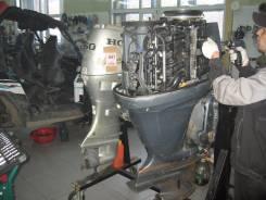 Ремонт Лодочных моторов, Квадроциклов и Снегоходов