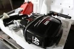 Новый лодочный мотор Парсун 40 л. с.