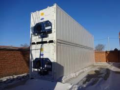 Рефрижераторный контейнер CIMC