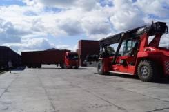 Ответственное хранение контейнеров и всех видов грузов.