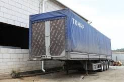 Тонар 974611, 2008