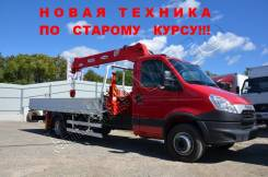 Iveco Daily 70C15, 2015