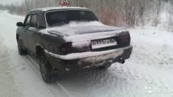 Продается Волга ГАЗ 3110