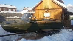 Катер на базе лодки Казанка 5