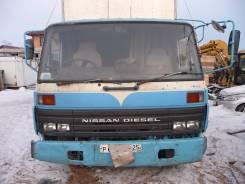 Nissan Diesel, 1990