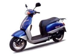 Honda Tact AF51