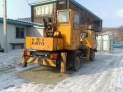 Kato, 1989
