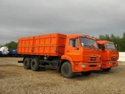 КамАЗ 45143, 2015