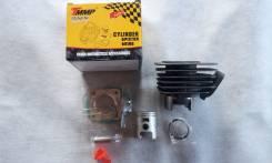 ЦПГ для мопеда Honda DIO AF 27 ( стандарт )