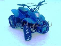 Armada ATV 110, 2015