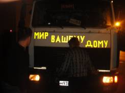 МАЗ 5432А3-322 , 2007