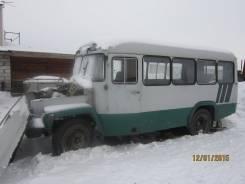 КАВЗ, 2001