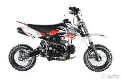 Kayo Mini a50cc, 2014