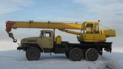 Урал 5557 0013-10, 1993
